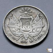 Guatemala - 2 Reales - 1861 - Guatemala