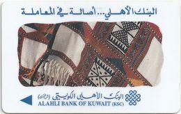 Kuwait - Alahli Bank Of Kuwait - 16KWTB - 1993, 10.000ex, Used - Kuwait