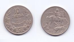 Bulgaria 10 Leva 1930 - Bulgaria