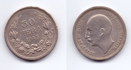 Bulgaria 50 Leva 1943 - Bulgaria