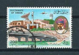 1985 Oman 200 Baisa Streets Used/gebruikt/oblitere - Oman