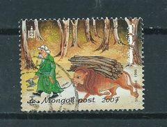 1999 Mongolia Fairy Tailes Used/gebruikt/oblitere - Mongolië