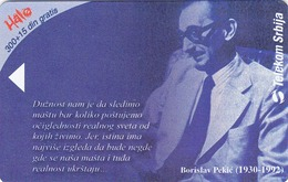 SERBIA - Borislav Pekic, Writer (1930-1992.) , 08/04, Sample No Chip And No Control Number - Yugoslavia