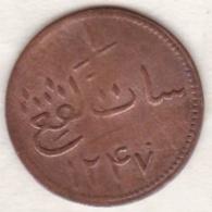 British Colony Of Malacca. 1 Keping AH 1247 (1831). KM# 8.1 - Malaysia