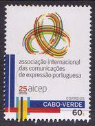 CAPE VERDE 2015 25 Years Of AICEP. PORTUGUESE LANGUAGE - Cape Verde