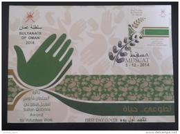 Sultanate Of Oman 2015 FDC -  Sultan Qaboos Award For Volunteer Work - Oman