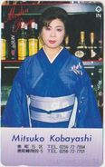 JAPAN - FREECARDS-2378 - 110-34703 - WOMAN - Japon
