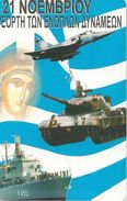 CARTE-PUCE-GREC-ARMEE AIR-TERRE-MARINE-TBE- - Armée