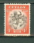 Ceylon  1950 Yv  280**, Mi 259**, Sc 307**   MNH - Sri Lanka (Ceylan) (1948-...)