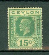 Ceylon 1912/1913 - Yv. 213, SG 349a, Sc 236,  Used - Sri Lanka (Ceylan) (1948-...)
