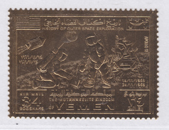 YEMEN ROYAUME AERIENS ** MNH Neuf Sans Charnière, 1 Valeur, TB (D4232) Cosmos, Apollo 12, Timbre Or - Yemen
