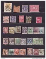 JAPON   OLD STAMPS SOME WITH DEFECTS - Japon