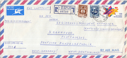 Israël - Recommandé/Registered Letter/Einschreiben - 1 Tel Aviv - Yafo - 09500 - Israël