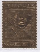 YEMEN ROYAUME AERIENS ** MNH Neuf Sans Charnière, 1 Valeur, TB (D4235) Pape Paul VI, Timbre OR - Yémen