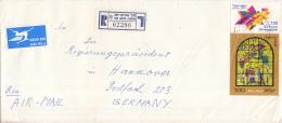 Israël - Recommandé/Registered Letter/Einschreiben - 161 Tel Aviv - Yafo - 02296 - Israël