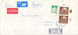 Israël - Recommandé/Registered Letter/Einschreiben - 18 Jerusalem - 08478 - Israël
