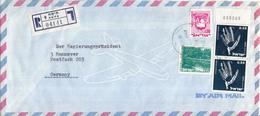 Israël - Recommandé/Registered Letter/Einschreiben - 9 Haifa - 04141 - Israël