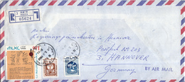 Israël - Recommandé/Registered Letter/Einschreiben - 3 Haifa - 05624 - Israël