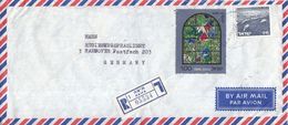 Israël - Recommandé/Registered Letter/Einschreiben -  1 Haifa - 05534 - Israël