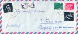 Israël - Recommandé/Registered Letter/Einschreiben -  9 Haifa - 02592 - Israël