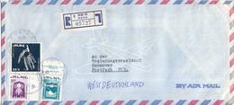 Israël - Recommandé/Registered Letter/Einschreiben -  9 Haifa - 05727 - Israël