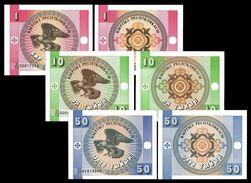 Kyrgyzstan 1,10,50 TYIYN ND 1993 Lot X 3 UNC KIRGHIZSTAN - Kyrgyzstan