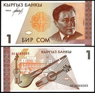 Kyrgyzstan 1 SOM ND 1994 P 7 UNC KIRGHIZSTAN - Kirghizistan