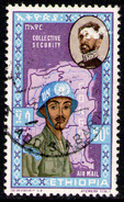 ETHIOPIA 1962 - From Set Used - Etiopia