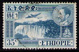 ETHIOPIA 1955 - Set Used - Etiopia