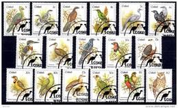 Adler Kraniche Papagei 1981 Südafrika Ciskei 5/21 O 17€ Vogel Stelze Kuckuck Taube Uhu Bird Set Of South Africa RSA - Used Stamps