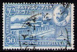 ETHIOPIA 1947 - Watermarked From Set Used - Ethiopia