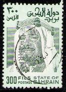 BAHRAIN 1976 - From Set Used - Bahrain (1965-...)