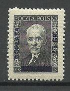 POLEN Poland 1934 Postage Due Doplata Michel 83 * - Postage Due