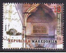 Macedonia 2017 525th Anniversary Of Mustafa Pasha Mosque, Cultural Heritage, Religion, Islam, MNH ** - Macedonia
