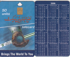 SUDAN - Calendar 2006, Sudatel Telecard 50 Units, Sample(no CN) - Soudan