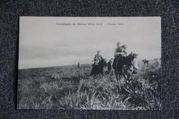 Campagne Du MAROC, 1912 -1913, Goumier Blessé - Guerres - Autres