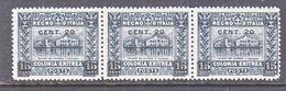 ERITREA  52 X 3  ** - Eritrea