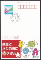 Japan Advertising Postcard 2005 Blood Donation (jadb3431) - Cartoline Postali