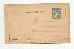 Carte Lettre Vierge , ENTIER POSTAL NEUF , 15 - Postal Stamped Stationery