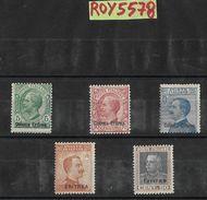 Stamps New Italian Colonies Eritrea Complete Series Nr.3 Stamps Nr.5 Francobolli Nuovi Colonia Eritrea Nr.5 (vedi Retro) - Eritrea