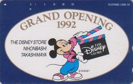 Télécarte Japon / 110-135111 - DISNEY STORE GO 1992 - MICKEY MOUSE ** ONE PUNCH ** -  Japan Phonecard - Disney