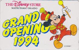 Télécarte Japon / 110-159387 - DISNEY STORE GO 1994 - MICKEY En Majorette ** ONE PUNCH ** - Japan Phonecard 2000 EX - Disney