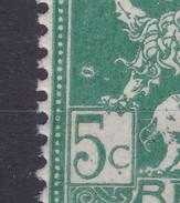N° 110 X COQUILLE - Abarten Und Kuriositäten