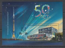 Russland Russia 2017 MNH ** Mi Nr.2501-02 Bl.252 50th Anniversary Of The Ostankino TV Tower - 1992-.... Fédération