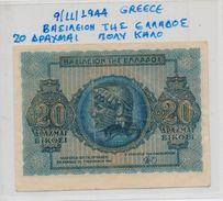 GREECE BANKNOTE  20Drx-1944-USED AS SCAN(K) - Grèce
