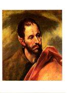 HONGRIE. Carte Postale Neuve. Tableau Du Greco. - Paintings