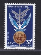 TCHAD N°  232 ** MNH Neuf Sans Charnière, TB (D4252) ONU - Chad (1960-...)