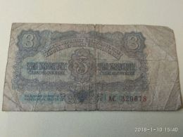 3 Korun 1953 - Cecoslovacchia