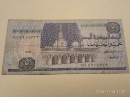 5 Pounds 1989 - Egipto
