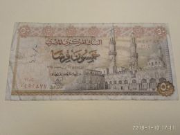 50 Piastres 1978 - Egypte